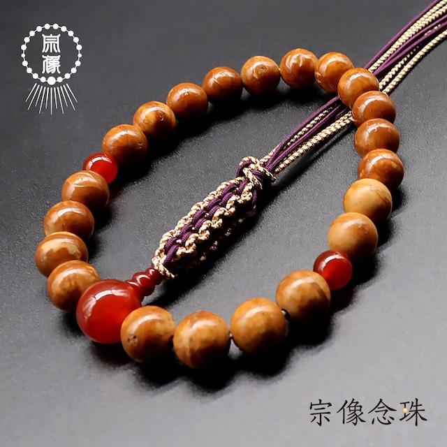 【鳳眼菩提樹】21玉  │ 瑪瑙仕立て │ 正絹房 │ 男性用略式念珠