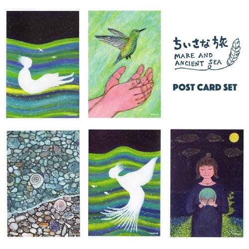 「ちいさな旅〜マーレと心の海〜」ポストカードセット