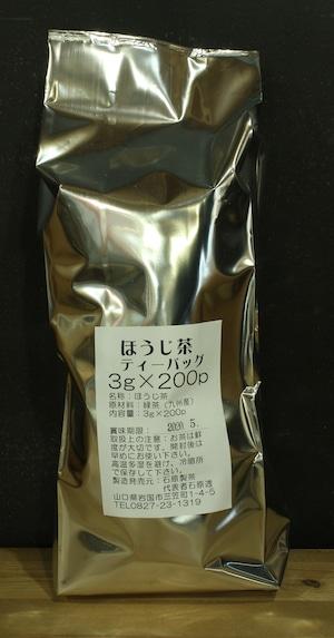 ほうじ茶ティーバッグ3g×200p