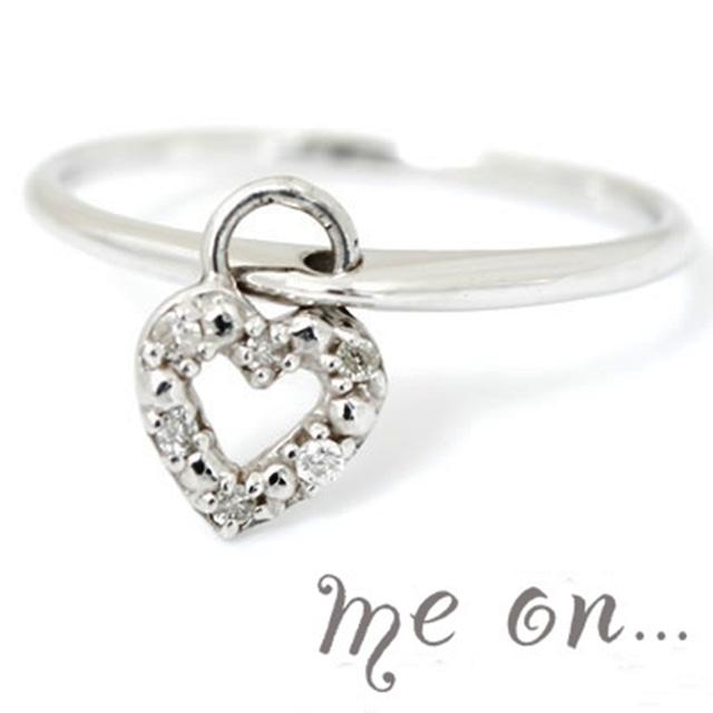 ★送料無料★【me on...】◆K10ホワイトゴールド◆ダイヤモンド・ハートチャームピンキーリング