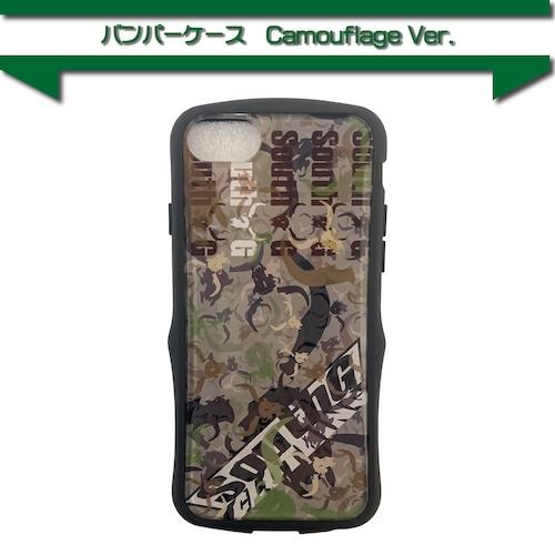 バンパーケース【Camouflage Ver.】