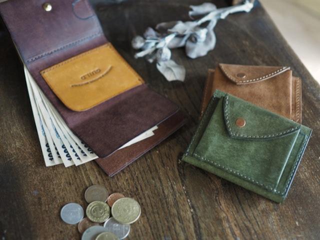 [agile] minimum wallet/ ミニマムな三つ折り財布