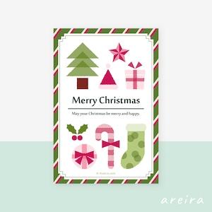 【クリスマスカード】クリスマスモチーフとツリーのイラストダウンロード