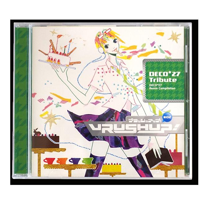 VRUSH UP! #02 -DECO*27 Tribute- - 画像1