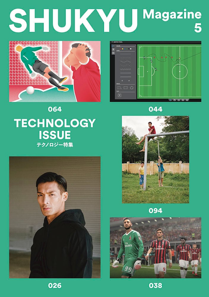 SHUKYU Magazine ROOTS ISSUE Vol.5   SHUKYU MAGAZINE