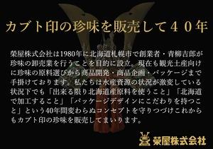 ソフトくんさき95g×3【常温】