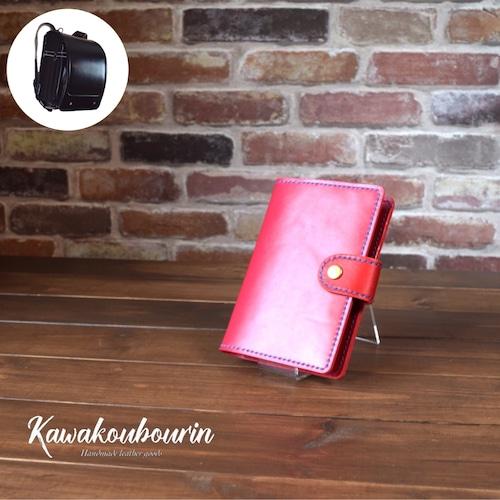 【受注制作】ランドセルリメイク パスポートケース  (KA048d2)