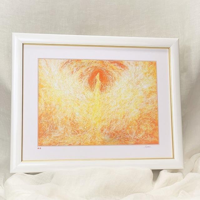 鳳凰の絵 鳳凰の絵画 『鳳 凰』 太子額付きジクレーアート