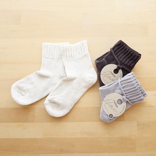 綿麻のさらりとした履き心地が汗ばむ季節にぴったり。mekke flax