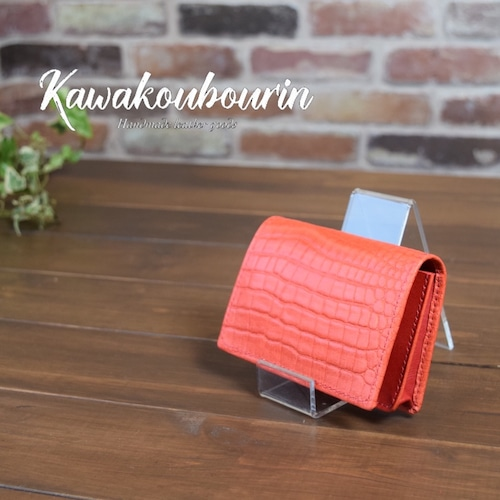 【オーダーメイド制作例】型押しクロコの名刺ケース  (KA209-1)