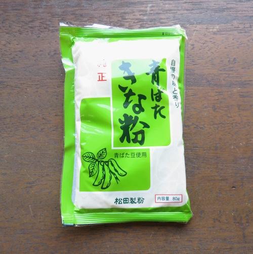 青ばたきな粉 (80g) 《4袋以上のご注文はこちらです》
