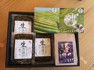 【秋の贈りもの】沢渡茶とごはんセット