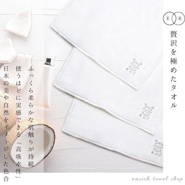 【ハンカチタオル】 -月白- 贅沢な肌触りが持続する今治タオル 喜ばれる贈り物、誕生日プレゼントや女性、友人へのギフトに!包装あり