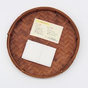 ハーブオイル手作りキット(ラベンダー)