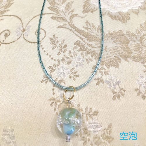 Item120 泡玉とんぼ玉ネックレス一連 空泡(淡い水色)