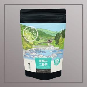夏摘み二番茶 3g×13ヶ/ティーバッグ