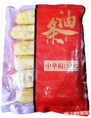 【冷凍便】油条6根装(揚げパン)