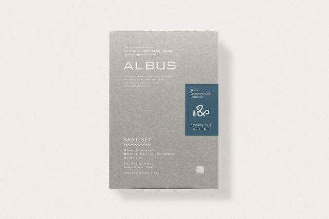 ALBUS(アルバス)/スモーキーブルー