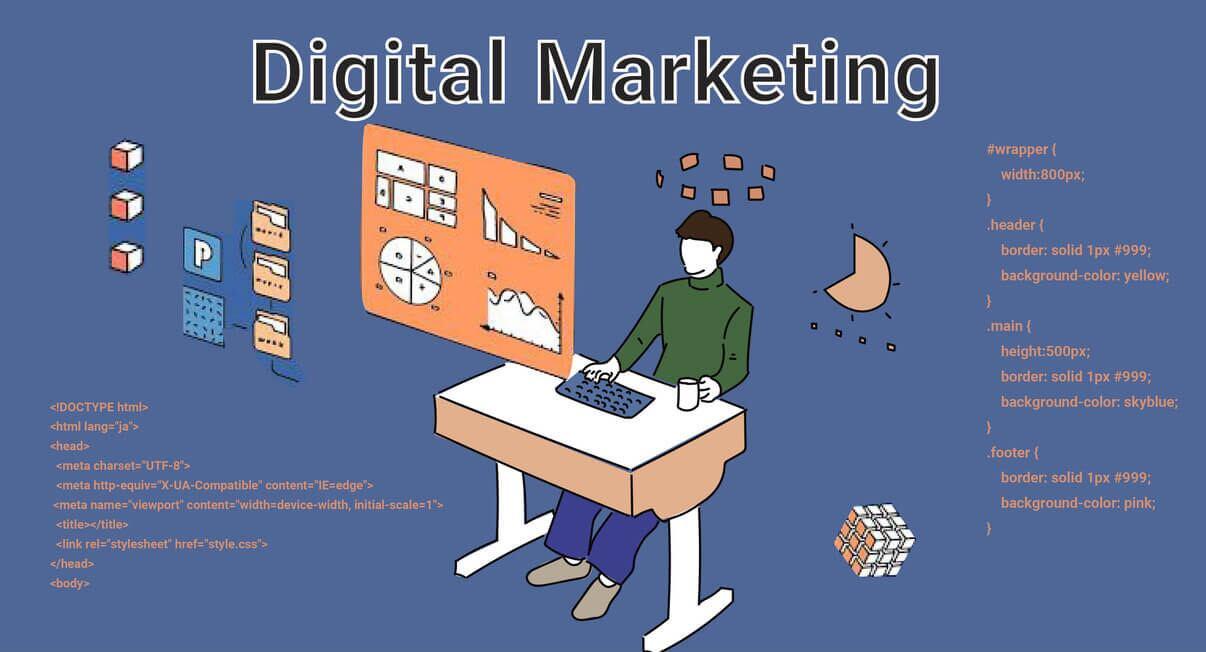 Digital Marketing UYAMA