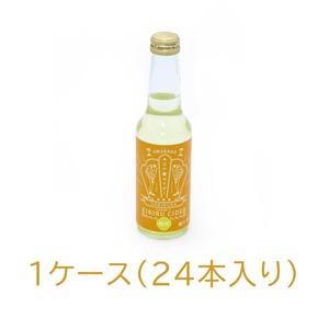 キビルサイダー 〘晩柑〙1ケース(24本入り)