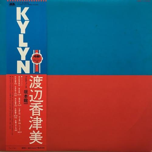 【LP・国内盤】渡辺香津美 / KYLYN