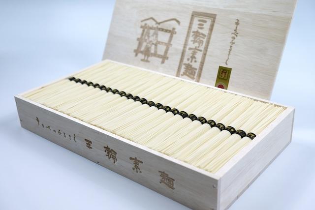 三輪素麺 誉 木箱入り 2,400g(50g×48束)N-50