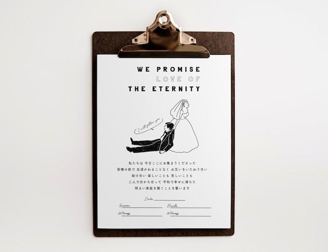 ユニークポーズのオリジナル結婚証明書 A4サイズ 【全5デザイン】