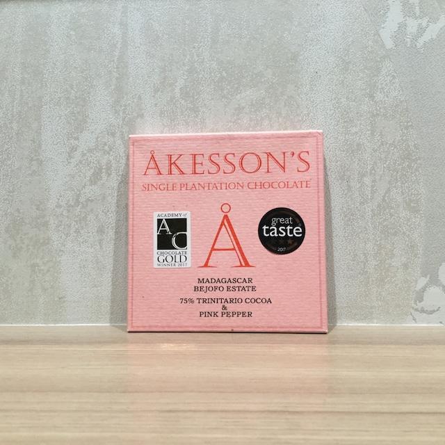 【AKESSON'S/アケッソンズ】マダガスカル75%トリニタリオ&ピンクペッパー
