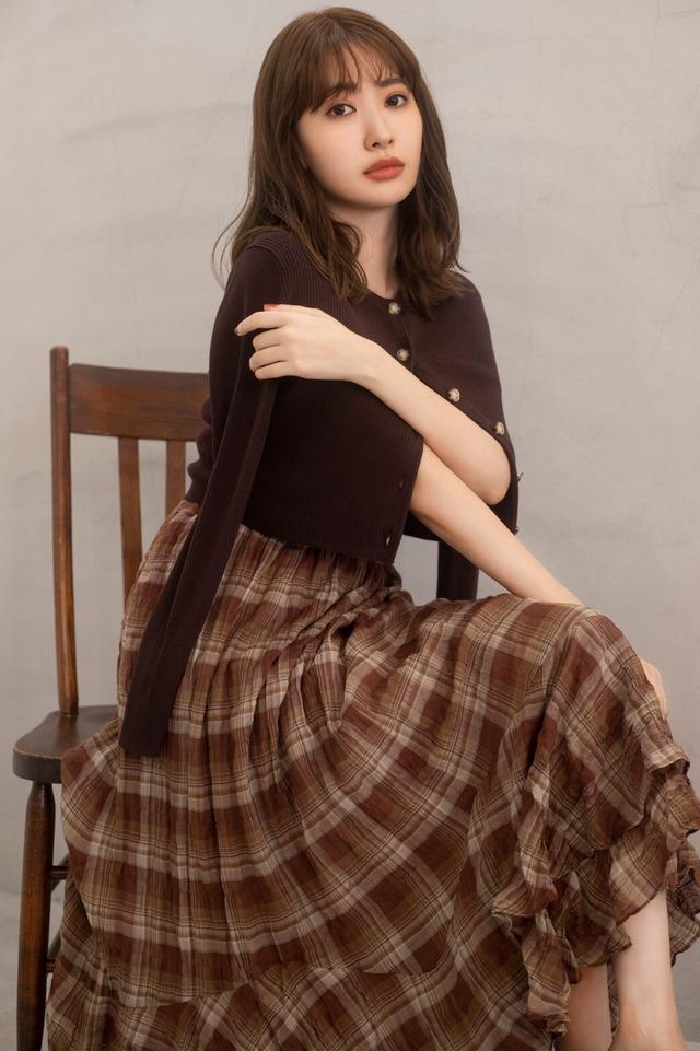 Cotton-Blend Voile Maxi Skirt