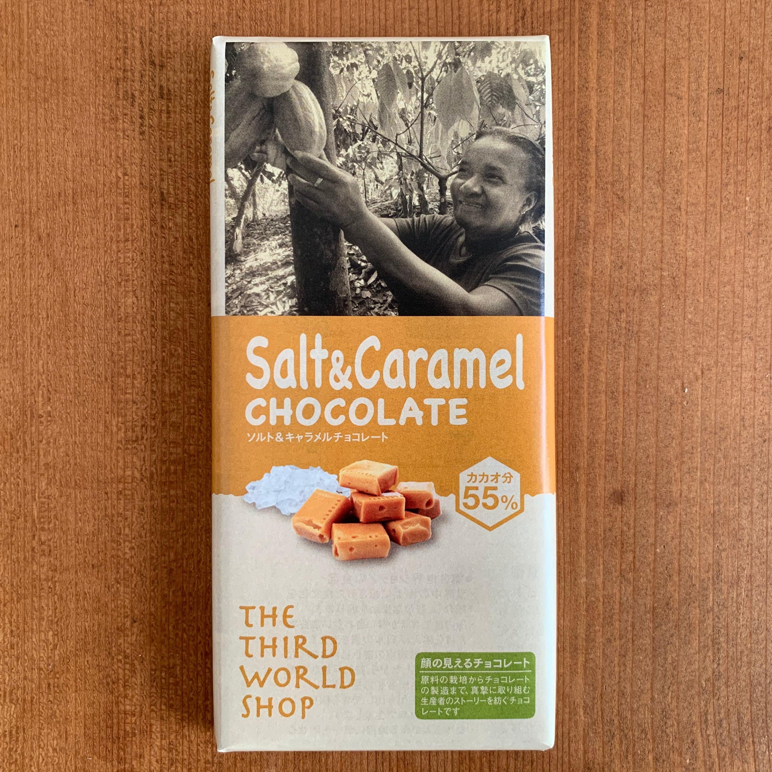 フェアトレードチョコレート ソルト&キャラメル 【乳化剤・白砂糖不使用】