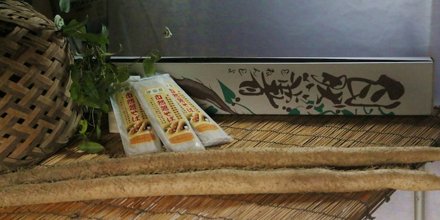 【ご贈答セット】特選 極濃自然薯(約2000g+自然薯そば(3パック))