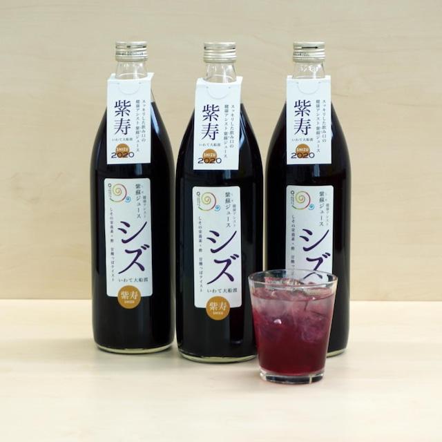 紫寿 ファミリーボトル(900ml)