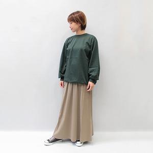 RIM.ARK(リムアーク) Back volume skirt set up 2021秋冬新作 [送料無料]