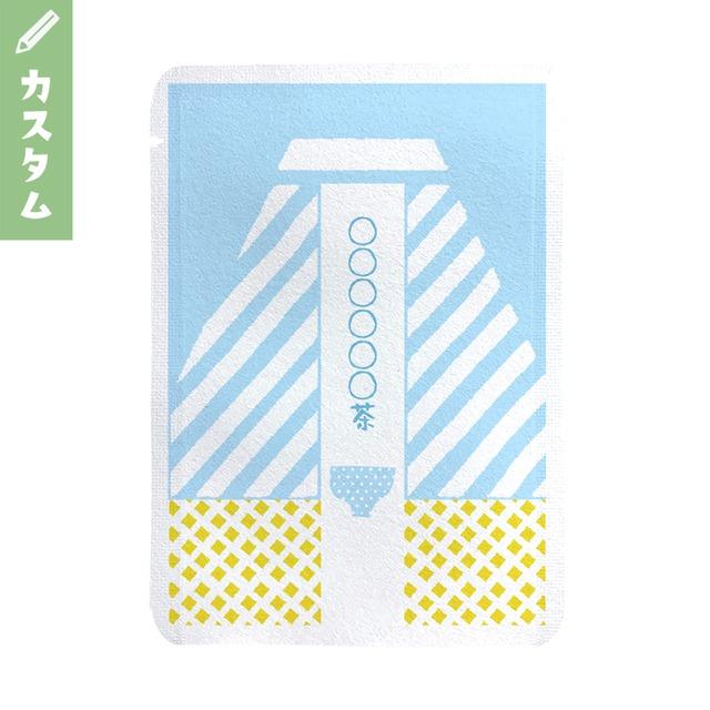 【カスタム対応】富士山柄(10個セット)_cg008|オリジナルメッセージプチギフト茶