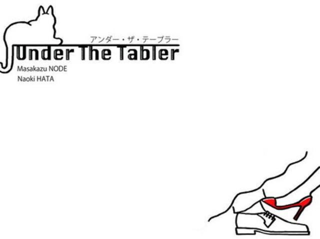 アンダー・ザ・テーブラー