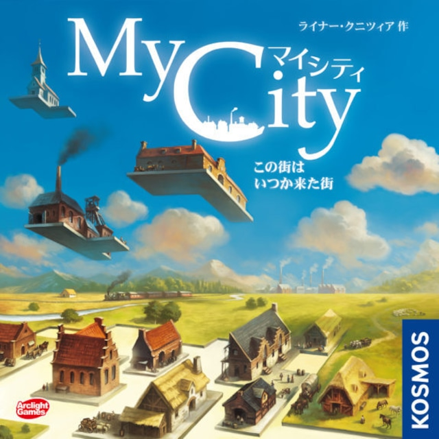 マイシティ 完全日本語版