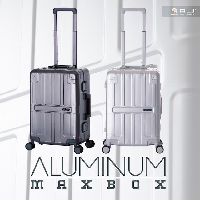 ALUMINUM MAXBOX【1~2泊用】 ALM-1500-18【手荷物預け無料サイズ】