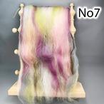 MiniB7)羊毛ミニバッツ20g(コリデール)No7(送料込み)
