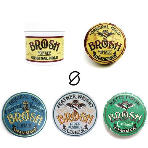 BROSH ブロッシュ 業務用1個つき卸売決済用 ポマード ハーフ&ハーフ