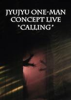 じゅじゅ コンセプトライブ「CALLING」DVD