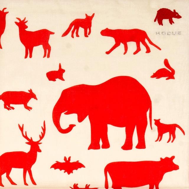 ひびのこづえ ハンカチ 動物 / クリーム 刺繍入り 2枚合わせ 48x48cm KH07-01
