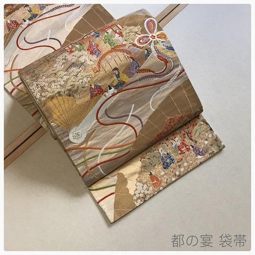 ★袋帯 正絹 都の宴 金彩 四季の花★縁ちゃぶ868