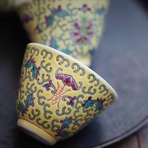 『華黄の茶杯/湯飲み』景徳鎮