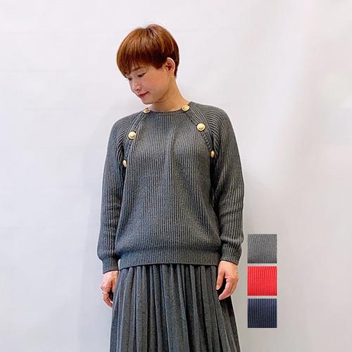 Bluene(ブルーネ) Military Button Knit Top 2021秋冬新作 [送料無料]