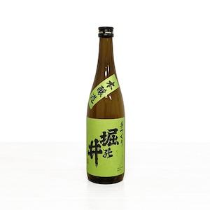 本醸造酒 手作り 堀の井 720ml