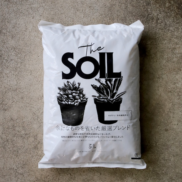 The SOIL サボテン ・多肉植物用土 5L
