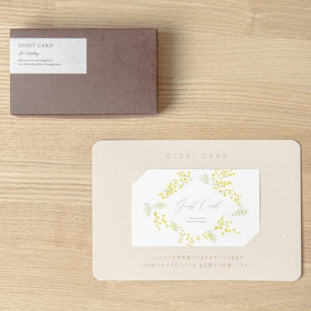 【ゲストカード│名入れなし】YELLOW FLORAL(イエローフローラル)│30枚セット