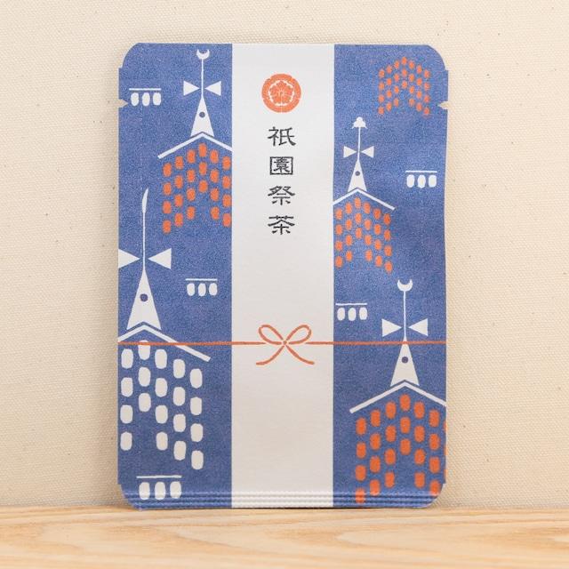 祇園祭茶(青)|ごあいさつ茶