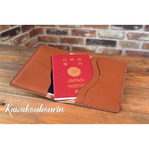 【オーダーメイド制作例】パスポートケース   (KA151c3)