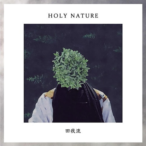 【CD】田我流 - Holy Nature